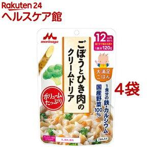 森永 大満足ごはん ごぼうとひき肉のクリームドリア(120g*4コセット)【大満足ごはん】