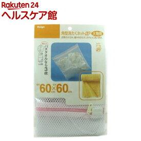 ダイヤ 角型洗たくネット SP 大物用(1コ入)【Daiya(ダイヤ)】
