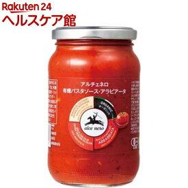 アルチェネロ 有機パスタソース アラビアータ(唐辛子入り)(350g)【アルチェネロ】