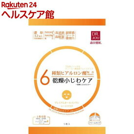 DR.JOU 6種ヒアルロン酸 オールインワンマスク乾燥小じわケア(32ml*5枚)