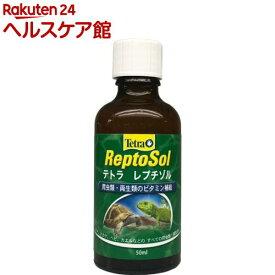テトラ レプチゾル T-792(50ml)【Tetra(テトラ)】