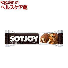 SOYJOY(ソイジョイ) アーモンド&チョコレート(30g*12本入)【spts9】【spts3】【SOYJOY(ソイジョイ)】