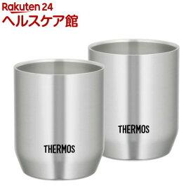 サーモス 真空断熱カップ JDH-280P S ステンレス(2コセット)【サーモス(THERMOS)】