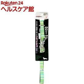 ドギーマン スマートストライプリード 15mm グリーン MD2607(1コ入)【ドギーマン(Doggy Man)】
