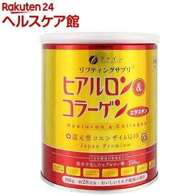 ファイン ヒアルロン&コラーゲン+還元型コエンザイムQ10(196g)【ファイン】