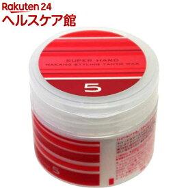 ナカノ スタイリング タントN ワックス 5 スーパーハード(90g)【ナカノ】
