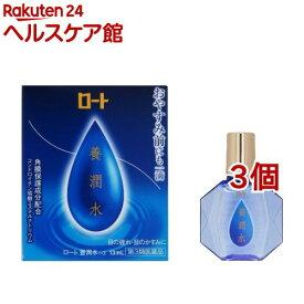 【第3類医薬品】ロート 養潤水α(13ml*3個セット)【ロート】