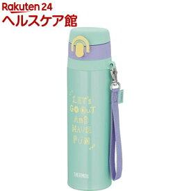 サーモス 真空断熱ケータイマグ 0.55L ミントパープル JNT-551 MP(1個)【サーモス(THERMOS)】[水筒]