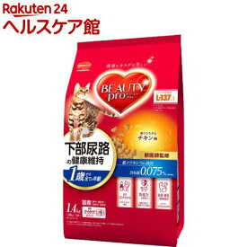 ビューティープロ キャット 猫下部尿路の健康維持 1歳から チキン味(280g*5袋入)【ビューティープロ】[キャットフード]