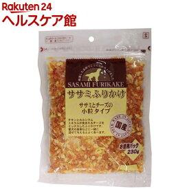 ササミふりかけ ササミとチーズの小粒タイプ(230g)【more20】