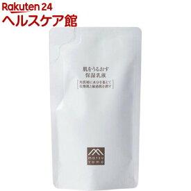 肌をうるおす保湿 乳液 詰替用(85ml)【肌をうるおす保湿スキンケア】