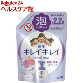 キレイキレイ 薬用泡ハンドソープ フローラルソープの香り つめかえ用 大型サイズ(450ml)【キレイキレイ】