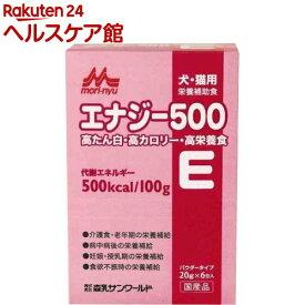 森乳サンワールド ワンラック エナジー500(20g*6包)【ワンラック(ONELAC)】
