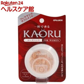 カオル ローズバニラ(20粒入)【KAORU】