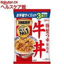DONBURI亭 牛丼 3食パック(120g*3袋入)【DONBURI亭】