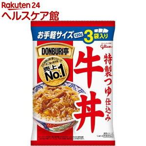 DONBURI亭 牛丼 3食パック(120g*3袋入)【spts2】【DONBURI亭】