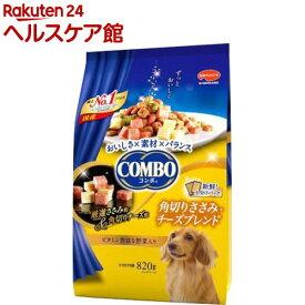 コンボ ドッグ 角切りささみ・チーズブレンド(820g)【コンボ(COMBO)】