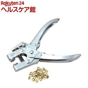 SK11 ハトメパンチ DX No.400 兼用(1セット)【SK11】