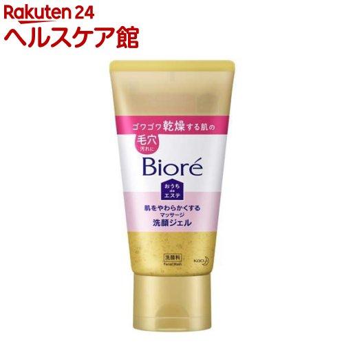ビオレ おうちdeエステ 30秒のマッサージ洗顔ジェル(150g)【ビオレ】