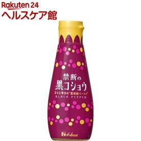 ハウス 禁断の黒胡椒(95g)【ハウス】