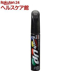 99工房 タッチアップペン S-93E スズキZJ3 17293(12mL)【99工房】