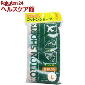 ヨック コットンショーツ 女性用 Lサイズ(5枚入)【ヨック】