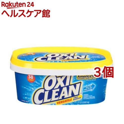 オキシクリーン EX802G 粉末タイプ(802g*3コセット)【オキシクリーン(OXI CLEAN)】