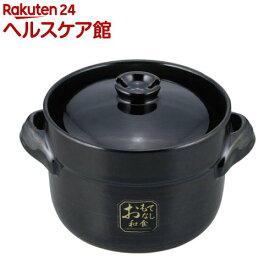 和平フレイズ おもてなし和食 炊飯土鍋(2合炊き) OR-7109(1コ入)【和平フレイズ】