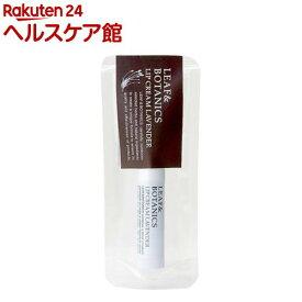 リーフ&ボタニクス リップクリーム ラベンダー(4g)【L&B(リーフ&ボタニクス)】