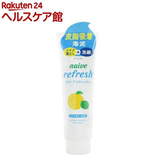 ナイーブ リフレッシュメイク落とし洗顔フォーム 海泥配合(200g)【ナイーブ】