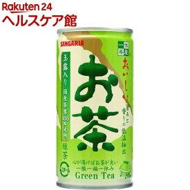 サンガリア 一休茶屋 おいしいお茶(190g*30本入)