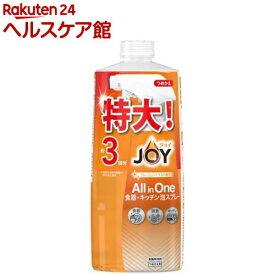 ジョイ ミラクル・クリーン 泡スプレー 食器用洗剤 フレッシュシトラス 詰替用 3回分(690ml)【ジョイ(Joy)】