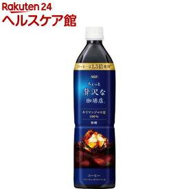 ちょっと贅沢な珈琲店 ボトルコーヒー 無糖(900ml*12本入)