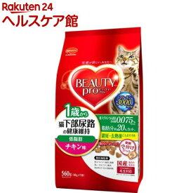 ビューティープロ キャット 猫下部尿路の健康維持 低脂肪 1歳から チキン味(80g*7袋入)【more30】【ビューティープロ】[キャットフード]