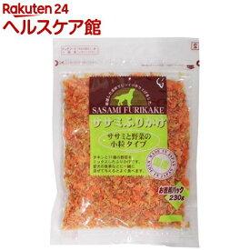 ササミふりかけ ササミと野菜の小粒タイプ(230g)【more20】