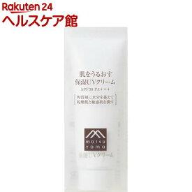 肌をうるおす保湿 UVクリーム(50g)【肌をうるおす保湿スキンケア】[日焼け止め]