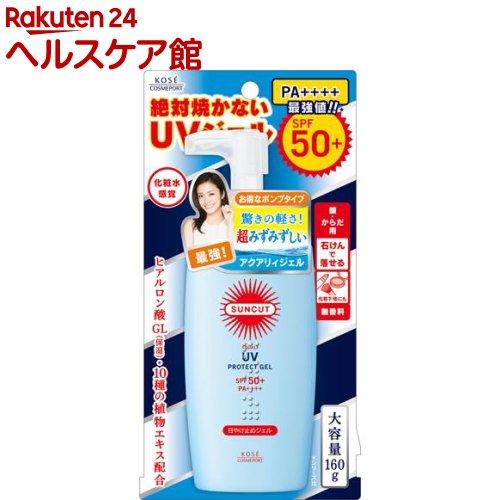 サンカット 日やけ止めジェル ポンプ SPF50+PA++++(160g)【サンカット】