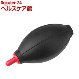 シリコンブロアーポータブル ブラック(1コ入)