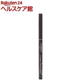 キャンメイク(CANMAKE) クリーミータッチライナー 03 ダークブラウン(0.10g)【キャンメイク(CANMAKE)】