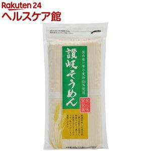 国内産小麦讃岐そうめん(500g)【讃岐物産】