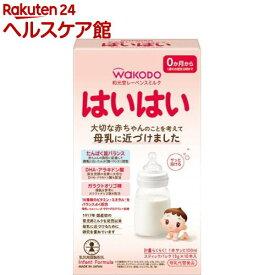 レーベンス ミルク はいはい スティックパック(13g*10本入)【はいはい】[粉ミルク]