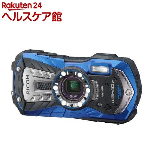 リコー タフネスカメラ ブルー WG-40W(1台)【送料無料】