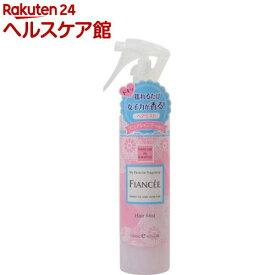 フィアンセ フレグランスヘアミスト ピュアシャンプー(150mL)【フィアンセ】