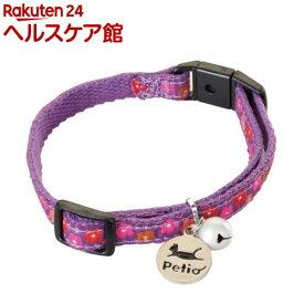 ペティオ 猫小町カラー 小花 パープル(1コ入)【more30】【ペティオ(Petio)】
