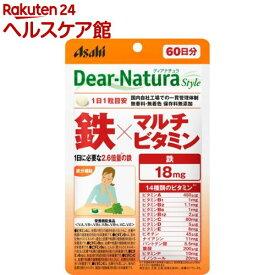 ディアナチュラ スタイル 鉄*マルチビタミン 60日分(60粒)【spts15】【Dear-Natura(ディアナチュラ)】