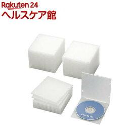 エレコム BLu-ray/DVD/CDケース スリム/PP/1枚収納 CCD-JPCS50CR(50枚入)【エレコム(ELECOM)】