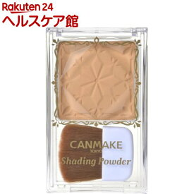 キャンメイク(CANMAKE) シェーディングパウダー 03 ハニーラスクブラウン(1個)【キャンメイク(CANMAKE)】