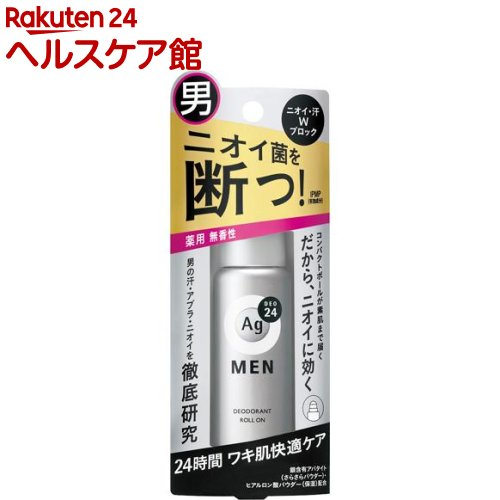 エージーデオ24メン メンズデオドラントロールオン 無香性(60mL)【エージーデオ24】