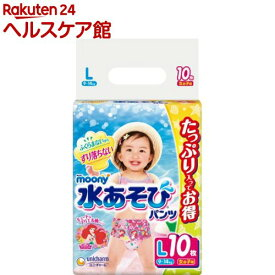 ムーニー 水あそびパンツ 女の子用 Lサイズ 9-14kg(10枚入)【ムーニー】
