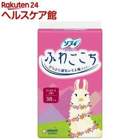ソフィ ふわごこち ピンクローズの香り(38枚入)【ソフィ】